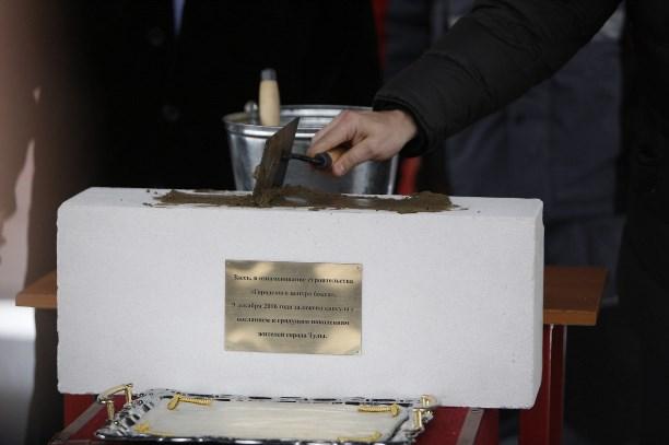 Настадионе «Арсенал» вТуле заложили капсулу будущего Центра бокса