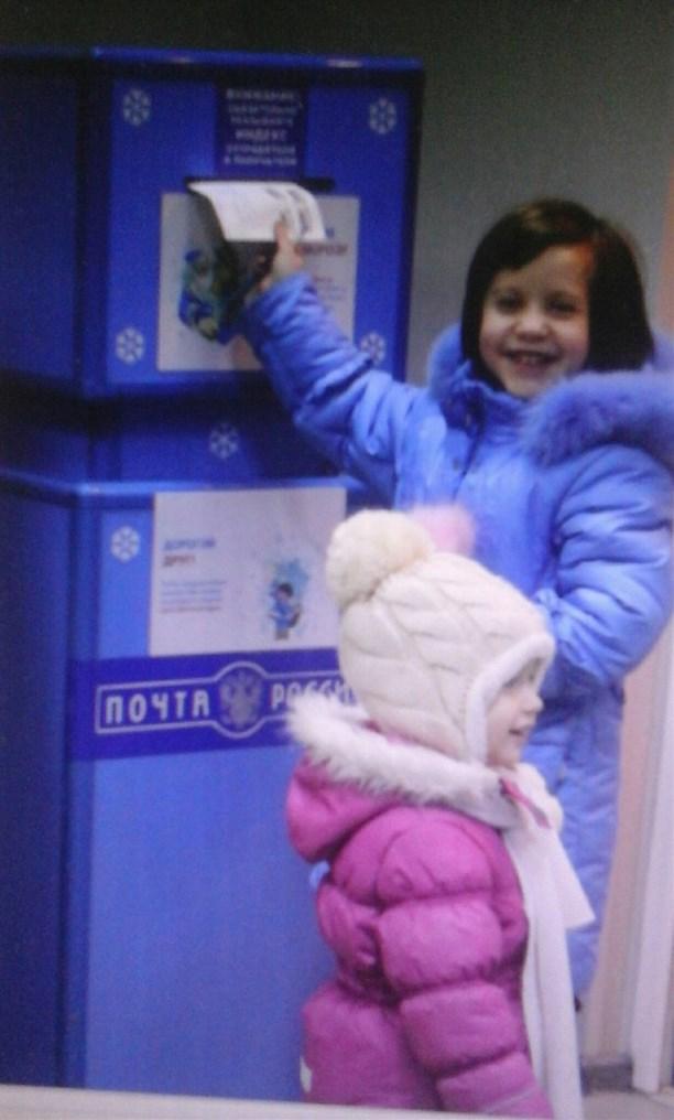 Каталог детской обуви на зиму