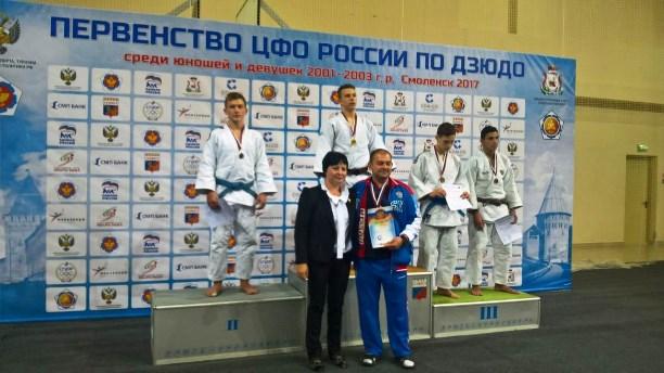 Впереди первенство Российской Федерации. Магнитогорские дзюдоисты завоевали 4 медали