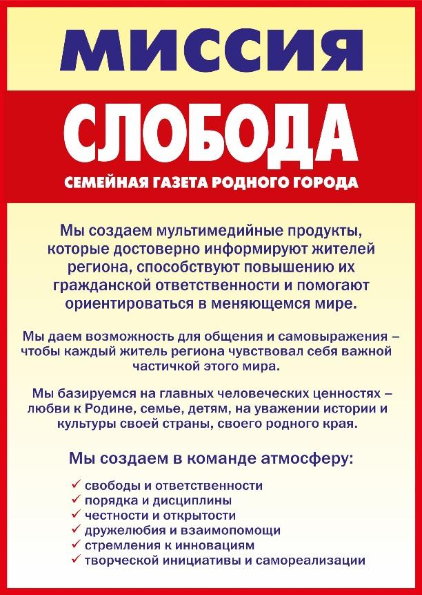 Моя слобода тула доска объявлений подать объявление новокузнецк франт