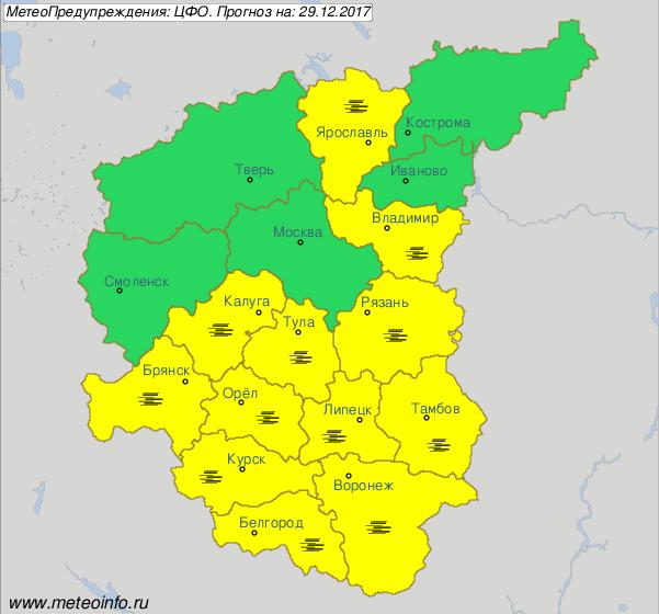 Оттепель принесет вСаратовскую область туман игололедицу