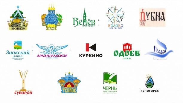 Вобластном центре подведены результаты голосования врамках проекта «Бренды малых городов»