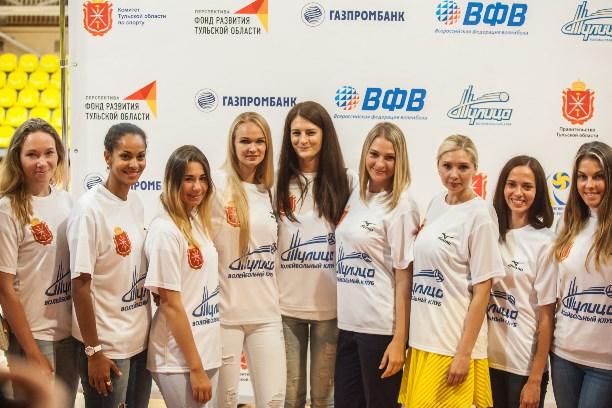 ВТуле презентовали новый состав волейбольной команды «Тулица»