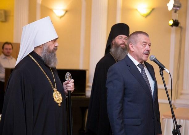 Приемы православной медицины кпим лом меди москва преображенская
