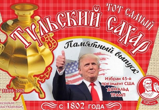 """Иммиграция, права ЛГБТ, право на оружие и подобное, - в США опубликовали подборку Facebook-постов российской """"фабрики троллей"""" - Цензор.НЕТ 2640"""