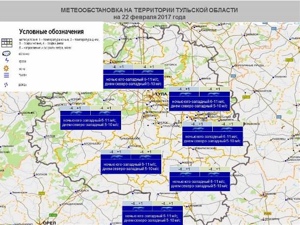 Погода с никольское советского района