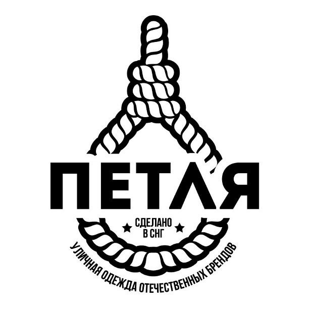 113f0f31daf Тульский бренд молодежной одежды попал в «петлю» Астахова  - Новости ...