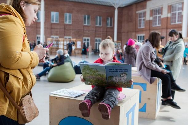 ВТульском кремле пройдет детский книжный фестиваль