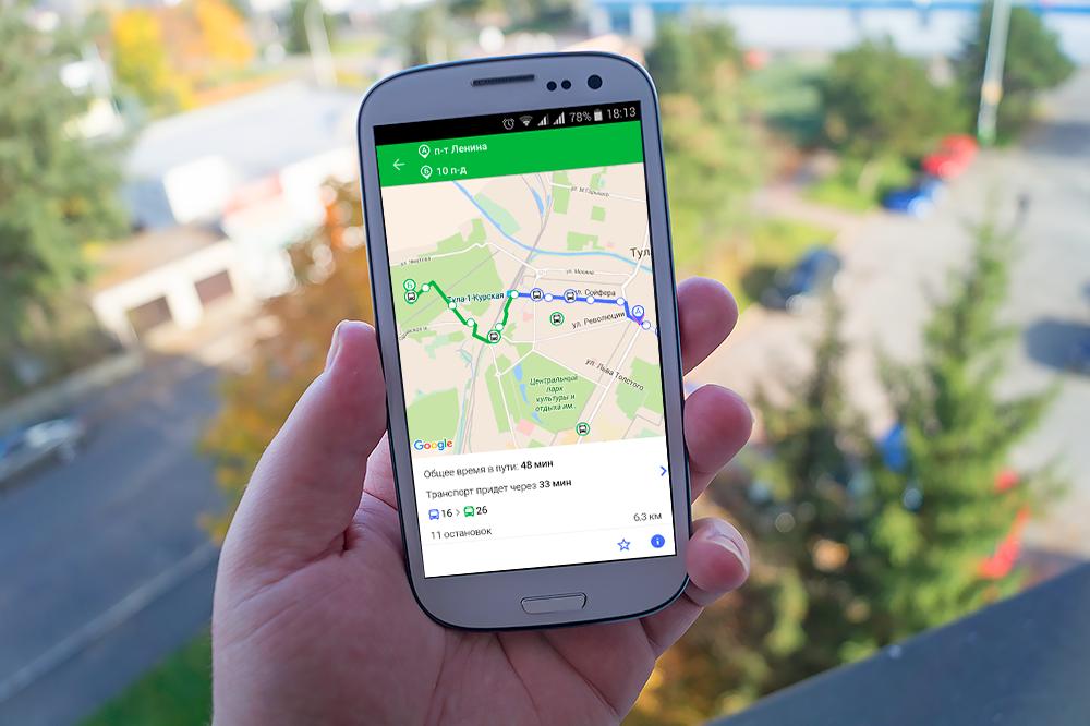 Мобильное приложение транспорт 71 скачать
