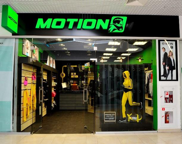 В магазине представлена одежда от популярных российских брендов  Motion,  Bona Fide, Profit, Argo, Dzeta, Senza Rivali, Elite Body, Fit You, Vergo,  ... bcf4365f7ff