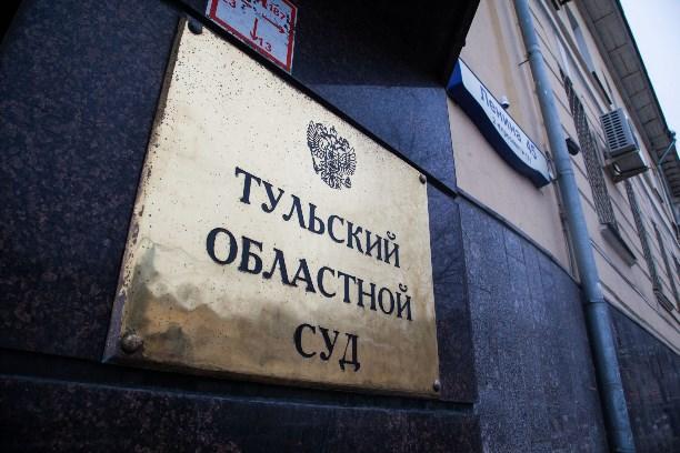 Обвиняемый вубийстве семьи вТуле получил пожизненный срок