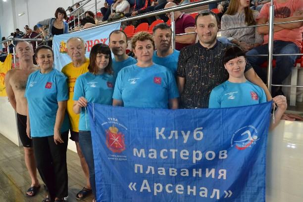 Пловцы изШахт победили намеждународном чемпионате