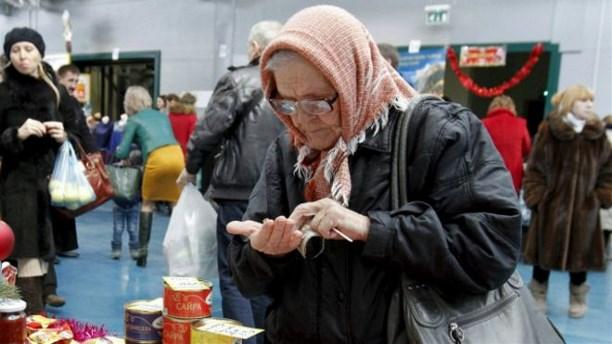 Городская доплата к пенсии неработающим пенсионерам