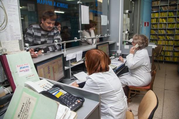 Платные услуги больницы 8 воронеж официальный сайт
