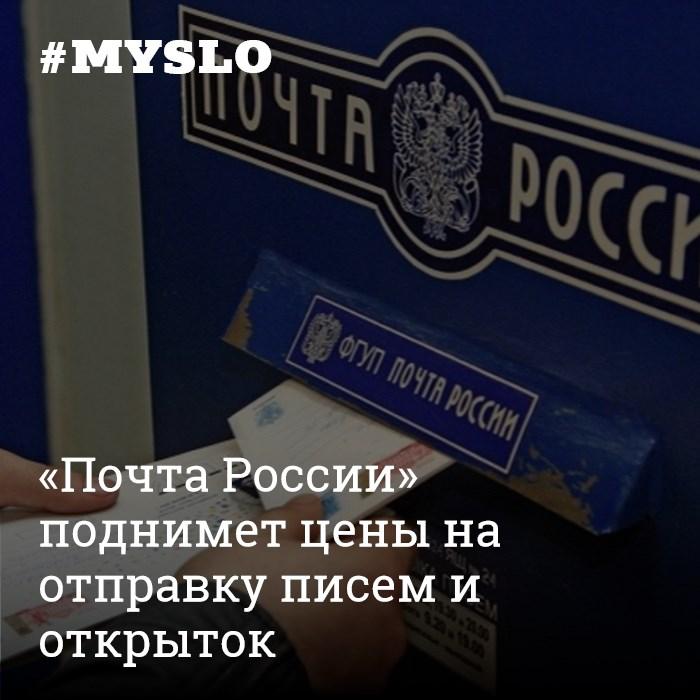 Нежности, открытки почта россии цена