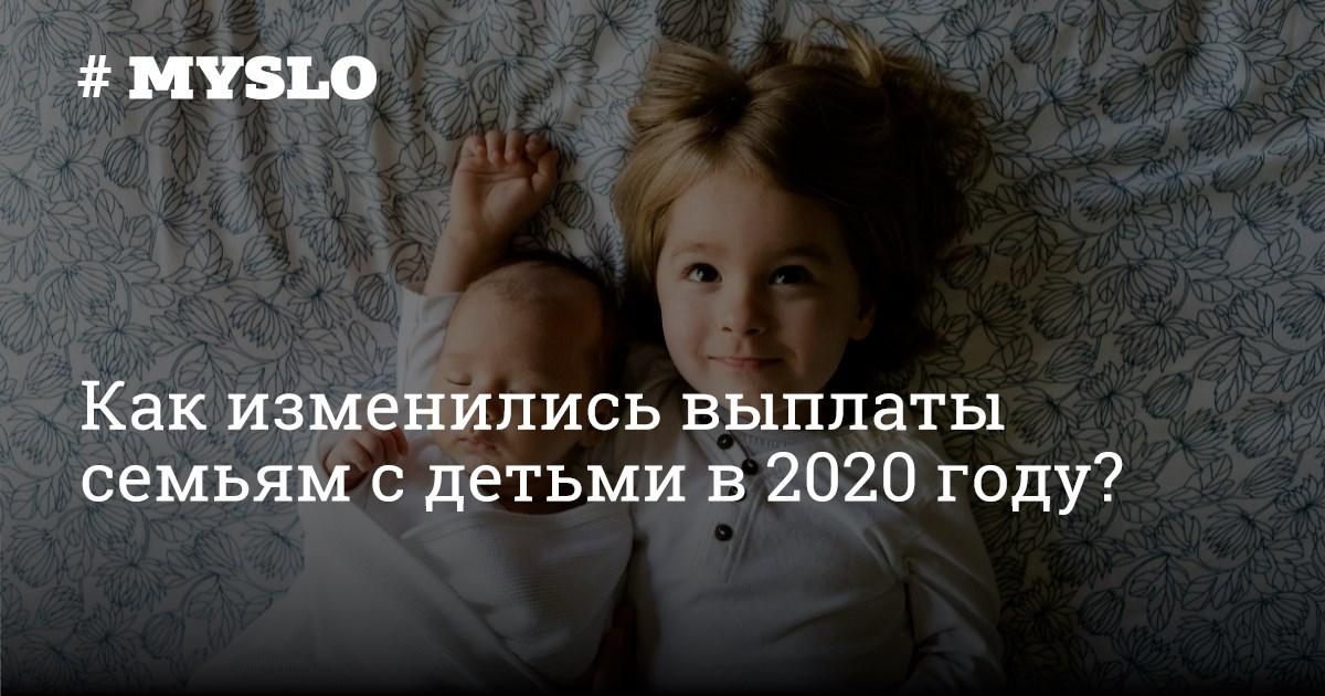 Региональный Материнский капитал в Туле 2020 года описание и условия получения размер семейного капитала в Туле