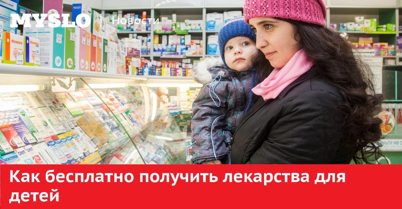 Минимальный размер оплаты труда 2019 в россии