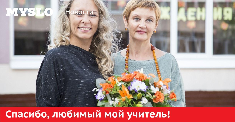 центр доктора бубновского серпухов день открытых дверей
