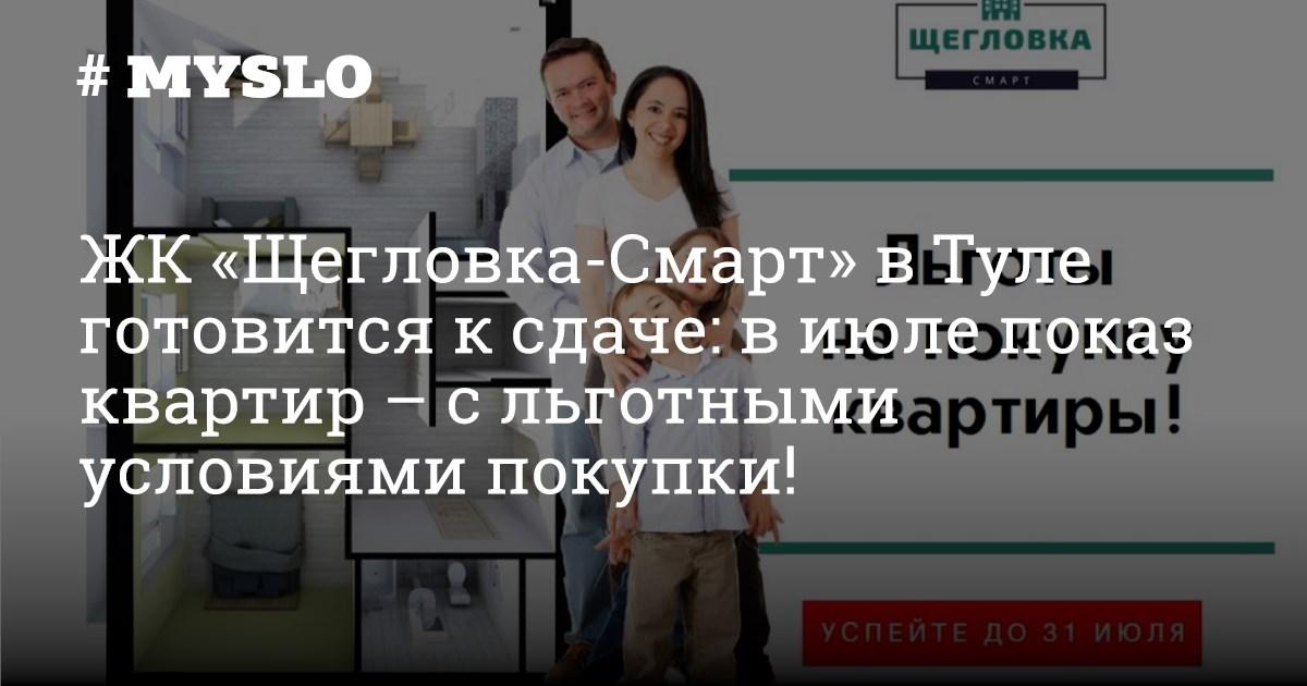 myslo.ru
