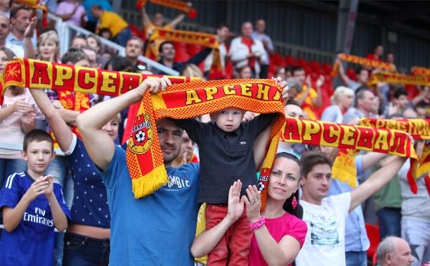 Перед воскресным матчем на Центральном стадионе состоится детский праздник