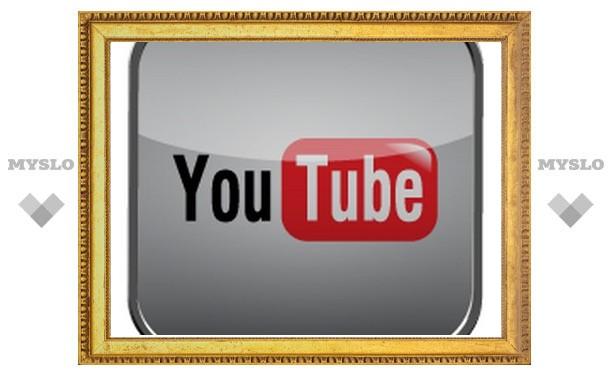 """Тулякам могут заблокировать доступ к сайту YouTube из-за фильма """"Невинность мусульман"""""""