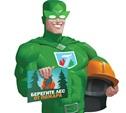 1 мая в Туле пройдет противопожарная акция «АнтиПАЛыч»