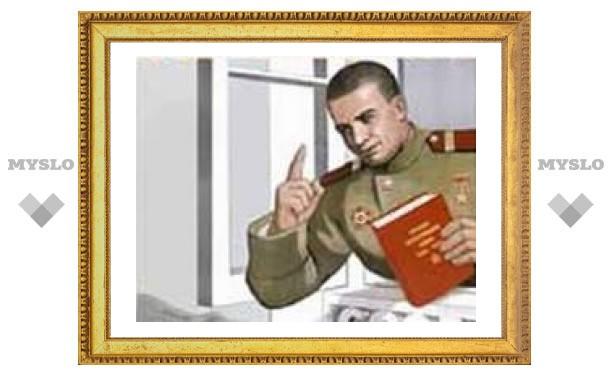 """В Алексине открывают """"единое окно"""""""