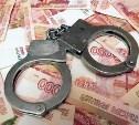 Ректор Новомосковского института повышения квалификации обвиняется в присвоении 16 миллионов рублей