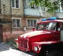 Из горящего дома в Богородицке пожарные спасли четырех детей
