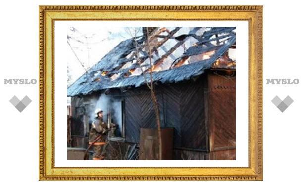 Под Тулой сгорел дом