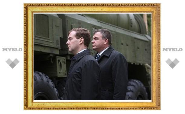 Военные округа в РФ заменили стратегическими командованиями