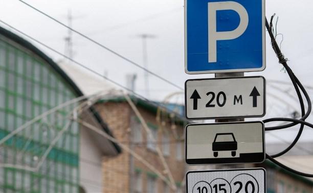 ГИБДД:  С введением платных парковок в Туле стало меньше ДТП