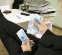 Тульские коррупционеры: кто, сколько и как?