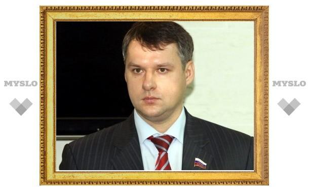 Министр культуры Денис Бычков ждет туляков на прием