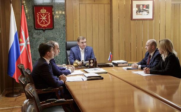 Тульская область примет участие в Международном инвестиционном форуме «Сочи-2016»