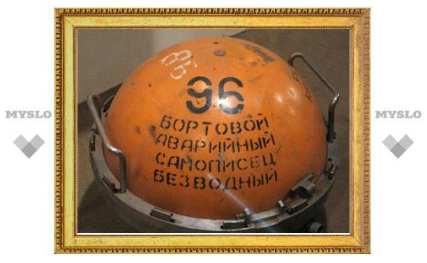 """Найден второй """"черный ящик"""" разбившегося Ан-12"""
