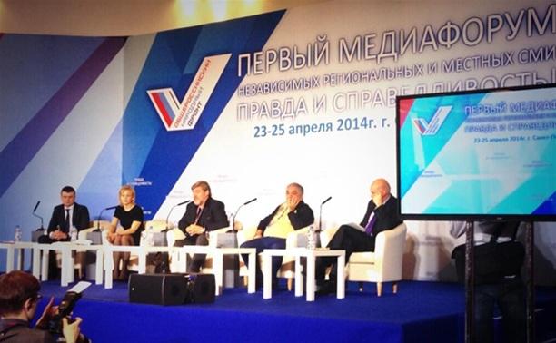 Туляки встретились с Путиным на медиафоруме ОНФ