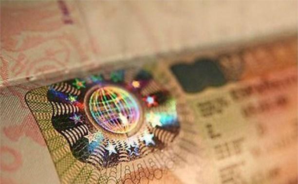 Российские депутаты попросили не паниковать по поводу шенгенских виз