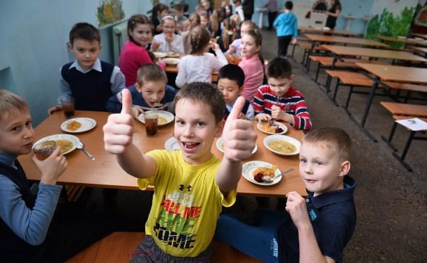 Чем кормят в тульских школах?