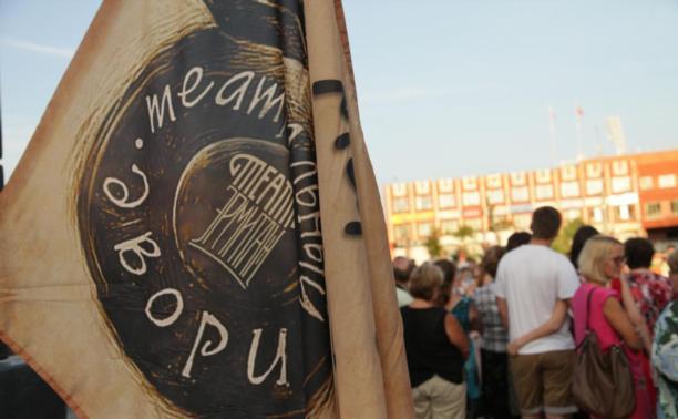 Стал известен маршрут карнавального шествия «Театрального дворика – 2014»