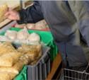 Госдума просит ФАС проверить цены на гречку, муку и макароны
