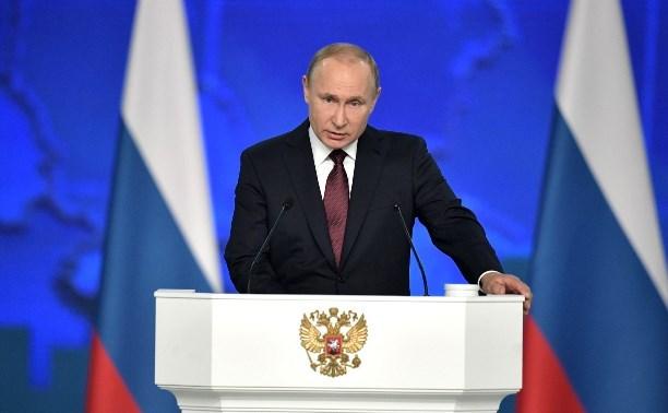Владимир Путин огласит ежегодное Послание Федеральному Собранию РФ