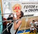 С 1 апреля тульские школьники 8-15 лет будут сдавать комплекс ГТО
