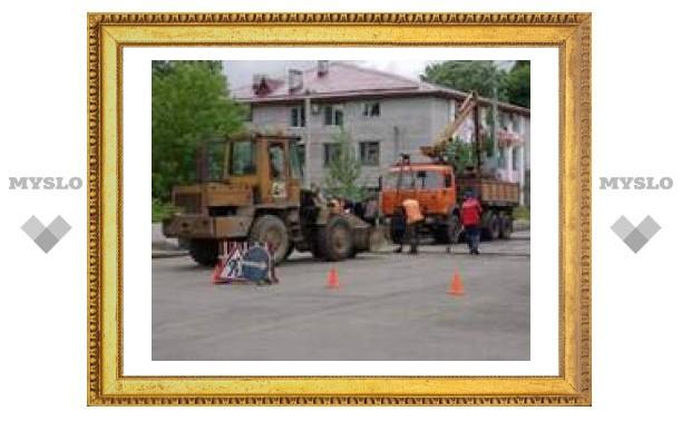 В Туле продолжается ремонт улиц