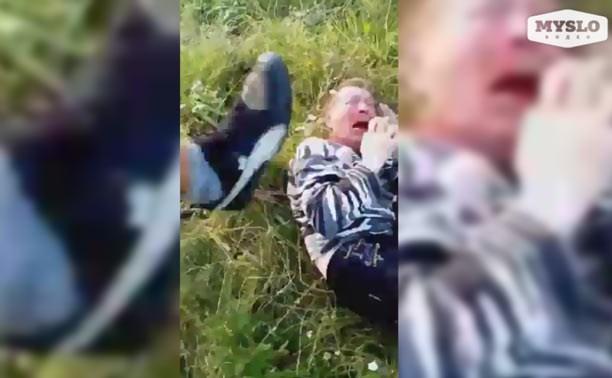 Подростки из Ефремова устроили самосуд над педофилом?