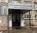 В Туле могут закрыть уникальную школу