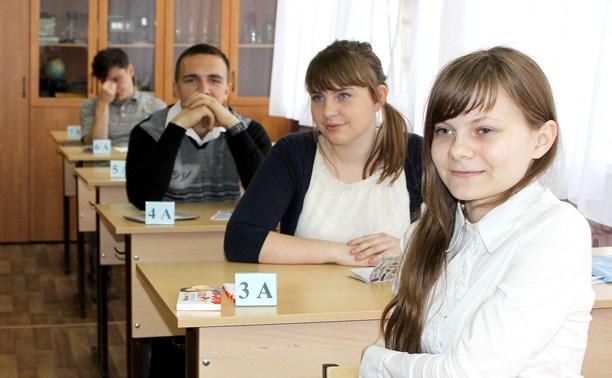 Территории российских школ будут закрывать во время занятий