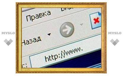"""В российском интернете появится домен """"рф"""""""