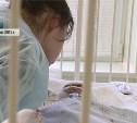 Пользователи «ВКонтакте» собирают деньги на подарок обгоревшему в ЦРД малышу