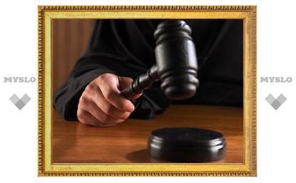 Назначено апелляционное слушание по делу тульских взяточников